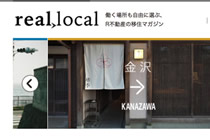 real,local