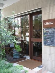 la Verita(ラ・ヴェリタ)の写真