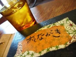 confidence cafe(コンフィデンスカフェ)