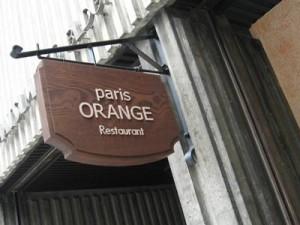 10PARIS PRANGE(パリ オラージュ)