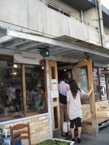 sakuragumi(さくらぐみ)
