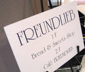 Cafe FREUND LIEB(フロインドリーブ)