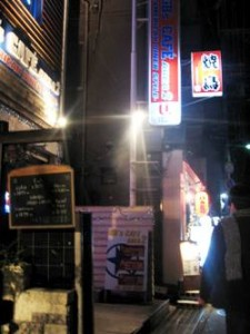 GB'S CAFE 関大前店