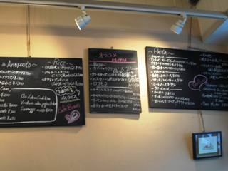 Cafe BRAVE(ブラーブ)