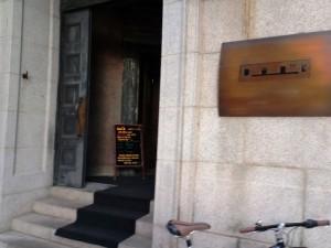 E・H BANK