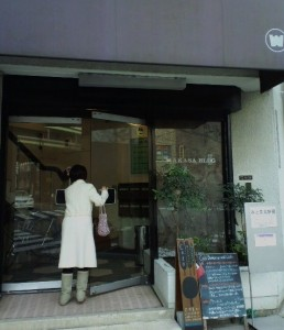Calo Bookshop & Cafe(カロ)