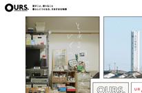 OURS.karigurashi.magazine
