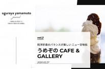 ogurayayamamotojournalの画像