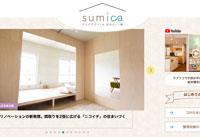 sumicaの画像